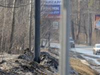 В Москве найдено тело студента со следами насилия и пыток. 249117.jpeg