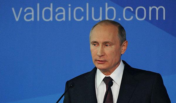 """""""Валдайская"""" речь Путина: критика Запада как путь к равноправному диалогу. 302117.jpeg"""