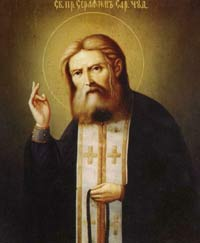 Праздник святого Серафима