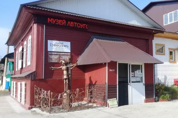 Музей автоугона имени Деточкина продают в Барнауле. Музей автоугона имени Деточкина продают в Барнауле