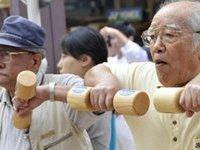 """Япония затмила всех в рейтинге """"здоровых"""" стран. 277120.jpeg"""