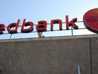 Иностранные банки покидают Россию