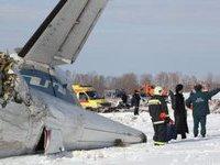 Названы основные весии крушения самолета под Тюменью. 257715.jpeg