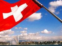 Швейцария избрала ультраправого президента. 276122.jpeg