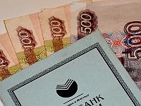 Работающим пенсионерам с августа увеличат пенсию. 267123.jpeg