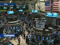 Торги на нью-йоркской бирже завершились разнонаправленно