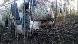 Под Хабаровском улетел в кювет автобус с 47 пассажирами. Под Хабаровском улетел в кювет автобус с 47 пассажирами