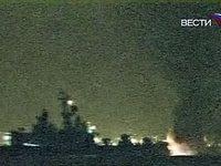 У берегов Японии военный корабль столкнулся с рыболовецким
