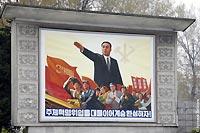 Корея пригрозила Штатам превентивным ударом