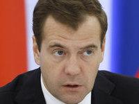 Медведев выступил против вооружения россиян. 277127.jpeg