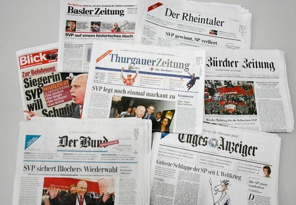 Кому война, а западной прессе удовольствие. Западная пресса воюют на стороне карателей