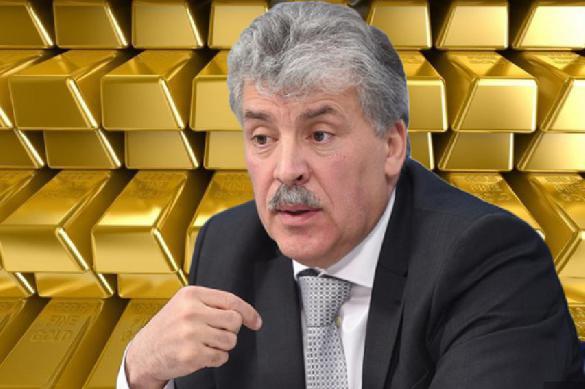 СМИ: у Грудинина нашли заграничное золото и счета. 384127.jpeg