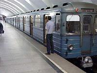 В Москве произошло ЧП на станции метро