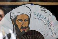 В США появился комикс о поимке бен Ладена. laden