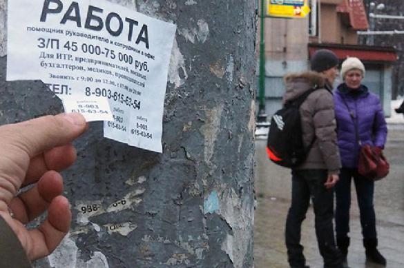 В Российской Федерации половина нигде неработающих оказалась молодежью до35 лет