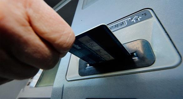 Осторожно: фальшивка в банкомате
