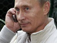 Путин пообщался с молодежью на Селигере. 267130.jpeg