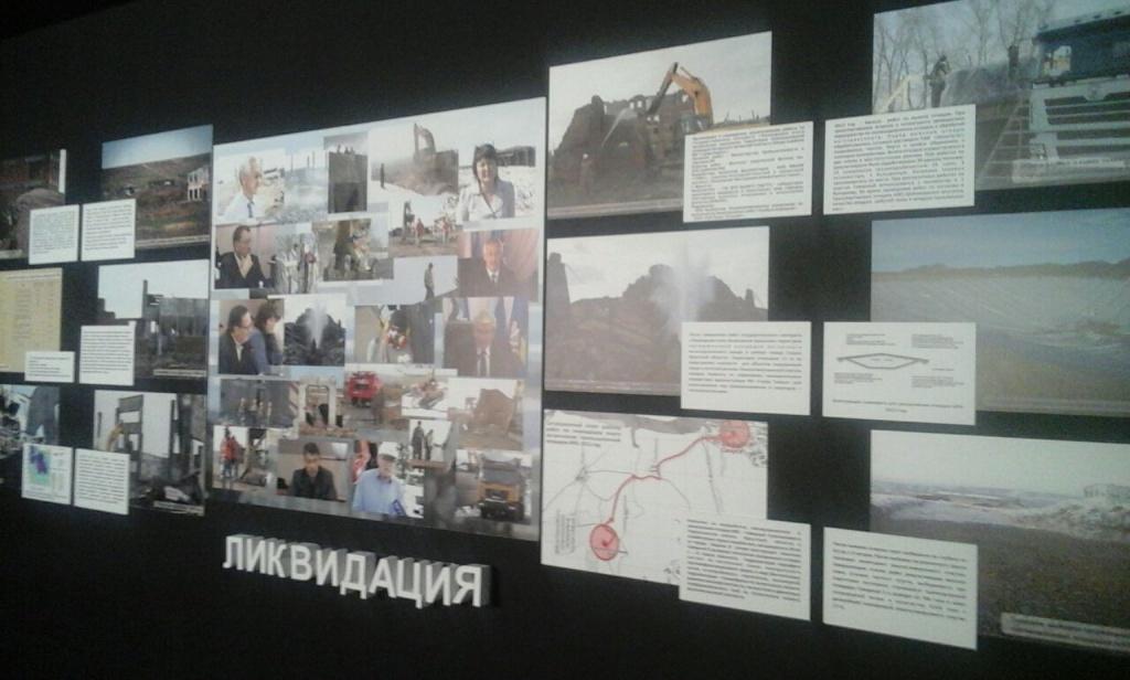 Первый в России музей мышьяка открылся в Иркутской области. Первый в России музей мышьяка открылся в Иркутской области