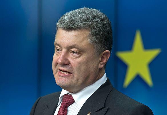 Петр Порошенко отказался участвовать в киевском гей-параде. Петр Порошенко, ЕС