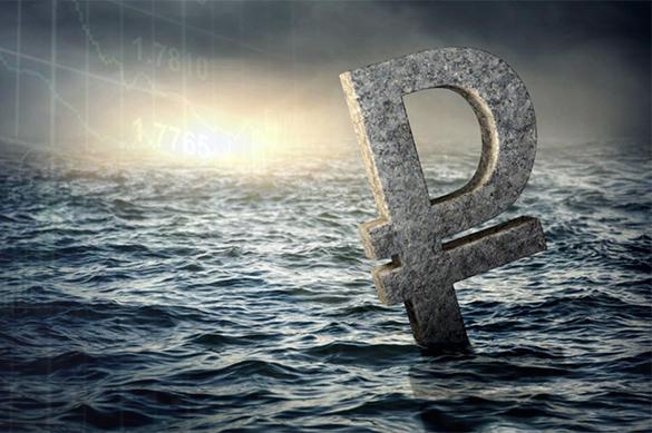 ЭКСПЕРТЫ: прогноз курса рубля