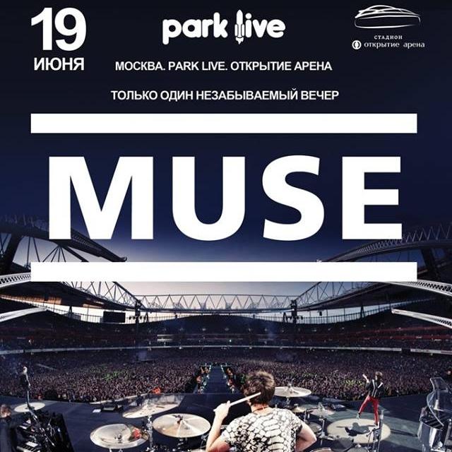 На Park Live-2015 выступят Muse и Incubus. 321133.jpeg