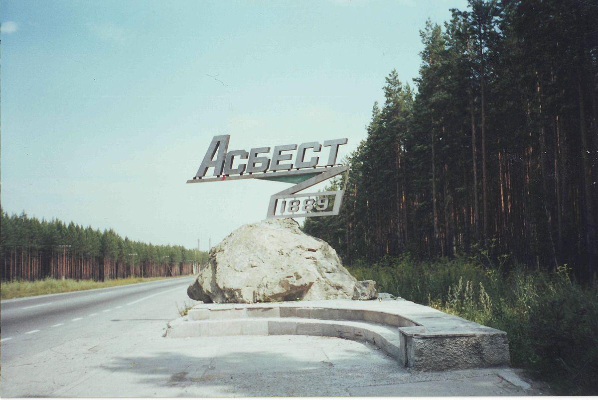 Свердловская область может остаться без миллиардных инвестиций. 384133.jpeg