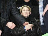 Тимошенко почтила память погибших майдановцев и выступила с речью. 289134.jpeg