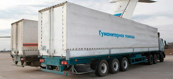 Гуманитарный конвой начал прибывать в Луганск. 296134.jpeg