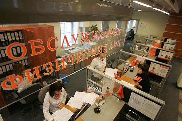 В России ликвидируются почти двести банков. банк, экономика, вклады