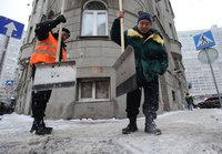 Московских дворников переоденут в новогоднюю форму. 277135.jpeg