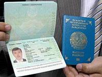 В Казахстане появятся удостоверения личности в виде смарт-карт