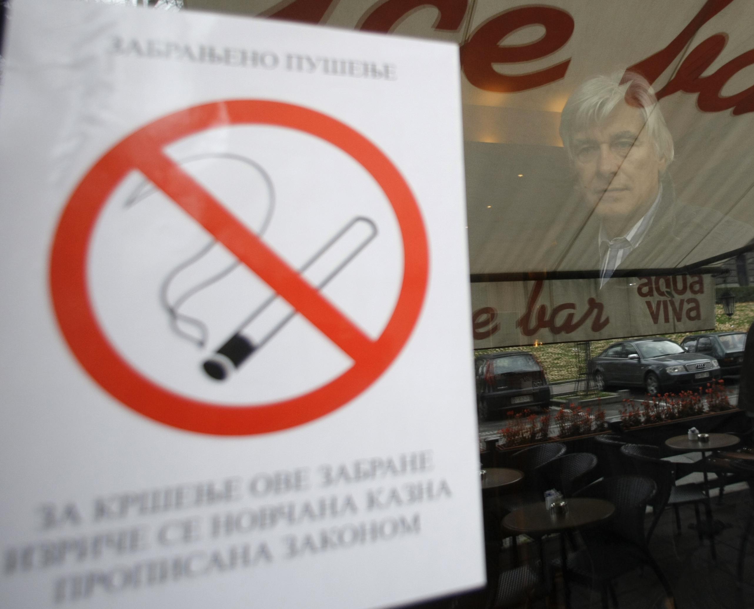 Сигареты можно продавать и в газетном киоске, лишь бы не детям – эксперт. 322136.jpeg