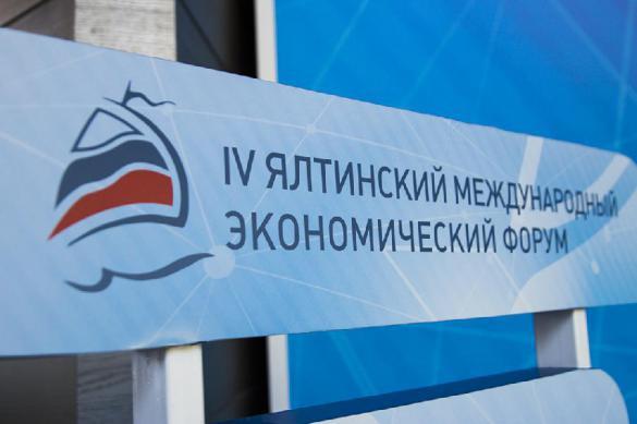 На Ялтинском форуме подписаны контракты на 150 миллиардов рублей. На Ялтинском форуме подписаны контракты на 150 миллиардов рублей