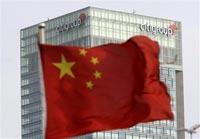 Китай решил