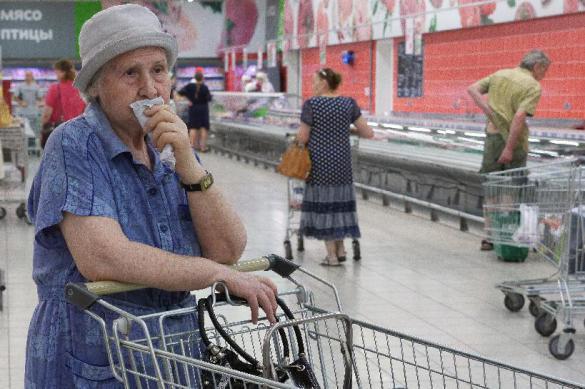 Россиян заставят копить на старость или голодать. Россиян заставят копить на старость или голодать