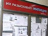 МУР объявил облаву на убийц губернатора Цветкова