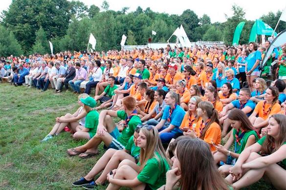 Молодежный форум Балтийский Артек