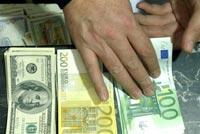 Международные резервы РФ за неделю выросли почти на миллиард