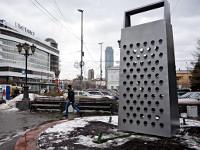 Жителей Екатеринбурга удивили гигантской теркой. 257746.jpeg