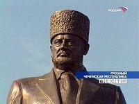 В Грозном демонтирован памятник Кадырову