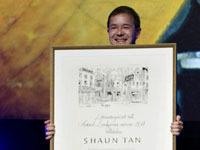 Лучшему детскому писателю 2011 года вручили премию. ShaunTan