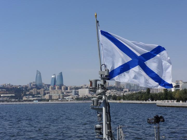 Российские корабли прибыли в Баку для участия в соревнованиях К