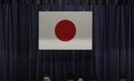 Правительство Японии в полном составе ушло в отставку. 271143.jpeg