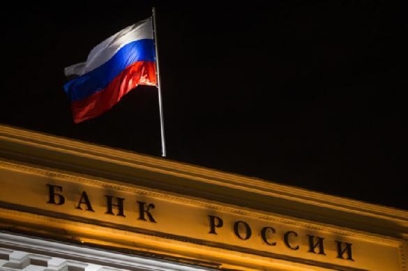 Россиянин №13666: Центробанк хочет выдать каждому ID-номер. 380143.jpeg