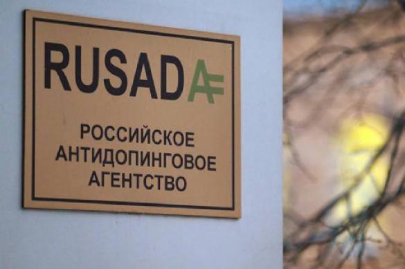 Обвинения сняты: WADA проголосовало за возвращение РУСАДА. 392143.jpeg