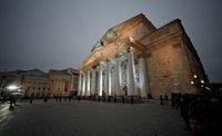 Большой театр открылся грандиозным концертом. bolshoi
