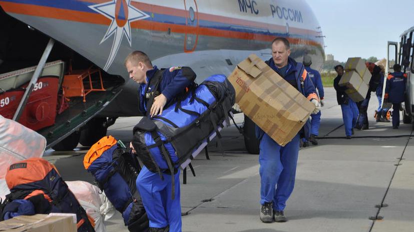 Россия признана мировым лидером по оказанию гуманитарной помощи. Россия признана мировым лидером по оказанию гуманитарной помощи