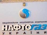 Кабмин Украины одобрил увеличение капитала
