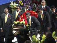 В расходах на похороны Майкла Джексона выявлен