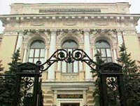 Количество банков в России уменьшается